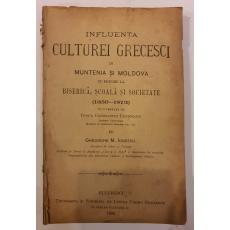 GHEORGHE M. IONESCU