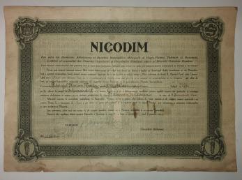 DIPLOMA DE HIROTONIRE - ARHIMANDRIT , PATRIARHUL NICODIM , 1944