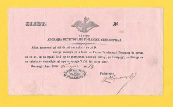 "BILET, ABONATII PERIODICULUI "" VESTITORULUI ROMANESC "" , redactor Zaharia Carcalechi, 1856"