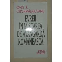OVID S. CROHMALNICEANU