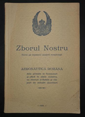 ZBORUL NOSTRU , SCRIS PE INTELESUL SIMTIRII ROMANESTI