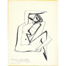 """DRAGOS MORARESCU, """" NUD CONTORSIONAT """" , tus / hartie, 1957"""