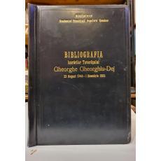 Biblioteca Academiei Republicii Populare Romane