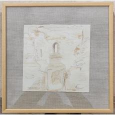 """Paul Gherasim, """" Capela lui Stefan cel Mare / Cetatea Sucevei """" , acuarela, 1968"""