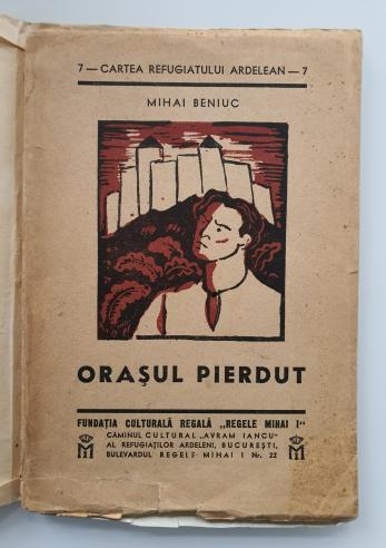 MIHAI BENIUC ( dedicatia ilustratorului V. Dobrian ! )