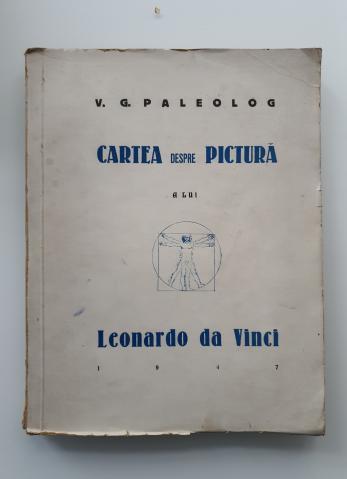 V. G. PALEOLOG ( dedicatie catre Lucian Blaga ! )