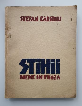 STEFAN CARSTOIU ( dedicatie ! )