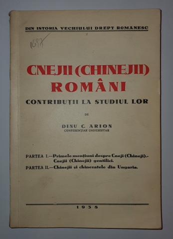 Dinu C. Arion ( dedicatie )