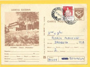 Nicu Steinhardt, corespondenta catre Florin Albulescu, Rohia ianuarie 1989