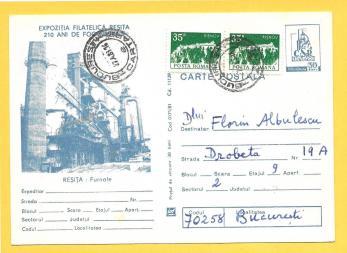 Nicu Steinhardt corespondenta cu Florin Albulescu, 1 mai 1983