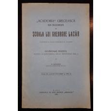 N. Banescu ( dedicatie ! )