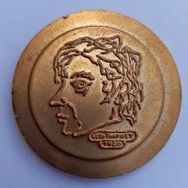 Medalie comemorativa Nichita Stanescu 1984