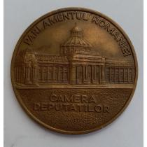 Medalie Camera Deputatilor Parlamentul Romaniei