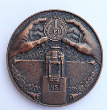 Medalie Monetaria Statului 1 leu