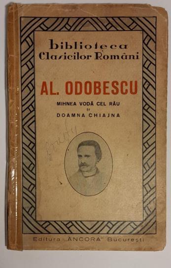 AL. ODOBESCU