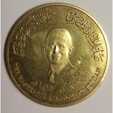 3 Dinari 2002 (AH 1423) (٢٠٠٢ -١٤٢٣) - Amman: Capitala Culturala Araba