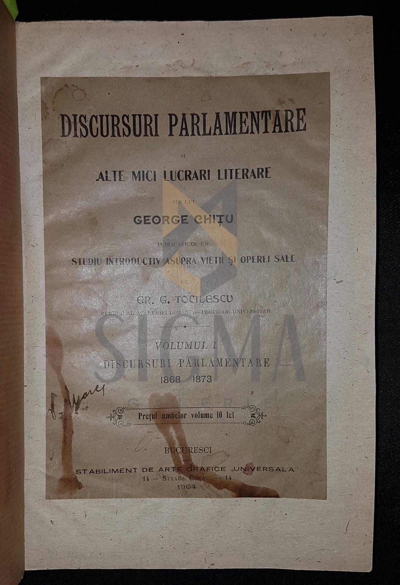 Discursuri parlamentare ale lui George Chitu